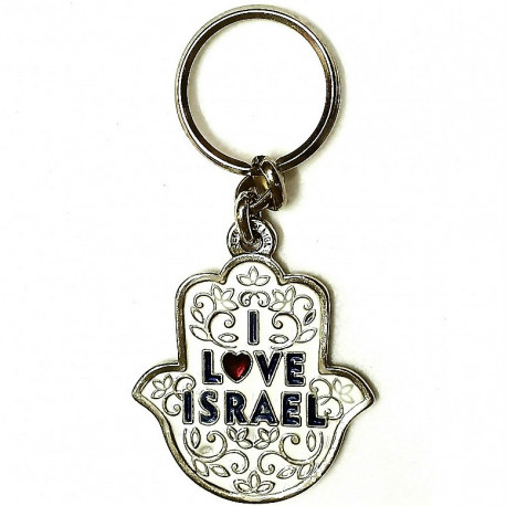брелок Я люблю Израиль