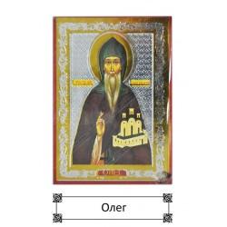 Именная икона Олег