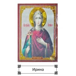 Именная икона Ирина