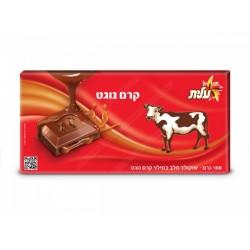 """Молочный шоколад с нугой """"ЭЛИТ"""""""