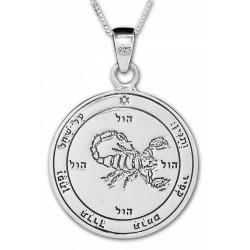 печать Соломона Исцеление серебро амулет