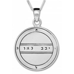 печать Соломона Зачатие серебро Амулет