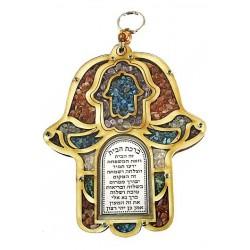 Благословение Дома (русский,иврит,англ.) ручная работа