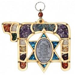 Благословение дома иврит