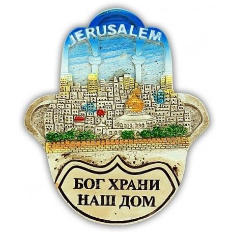 Магнит Хамса Иерусалим 3D