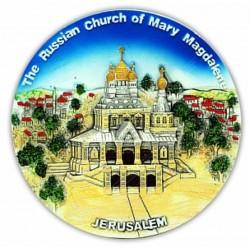 Тарелка Церковь Святой Марии Магдалины