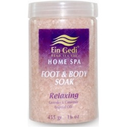 Расслабляющая соль для ванны