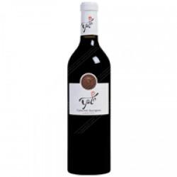 Вино Cabernet Sauvignon,Yatir