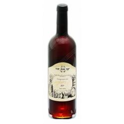Сухое гранатовое вино