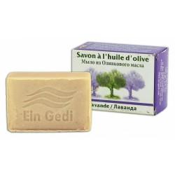 Мыло из оливкового масла и лаванды 100gr
