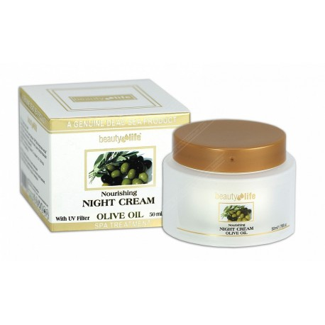 Ночной питательный крем для лица на основе оливкового масла