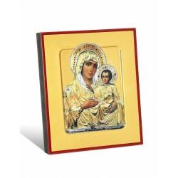Иерусалимская Дева Мария