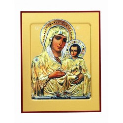 Икона Иерусалимская Божья Матерь. Освящена.
