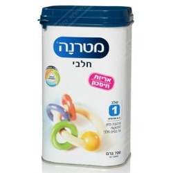 "Молочная смесь ""Матерна"" 700 гр. 0-6 месяцев"