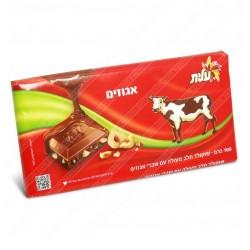 "Молочный шоколад с орехами ""ЭЛИТ"""