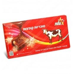 """Шоколад с взрывающимися конфетами """"ЭЛИТ"""""""
