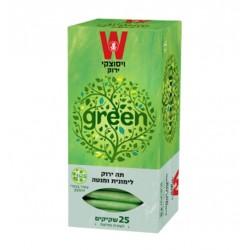 Зеленый чай с лимонной травой и мятой