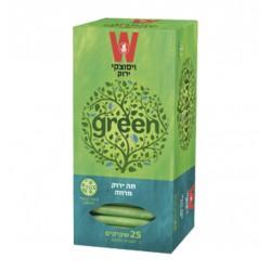 Зеленый чай с шалфеем