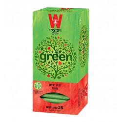 Зеленый чай со вкусом клубники