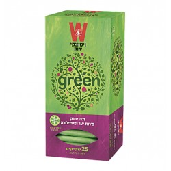 Зеленый чай со вкусом лесных ягод и пассифлоры