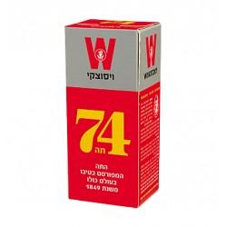 """Чай №74 """"Wissotzky"""" черный, листовой 125 гр."""