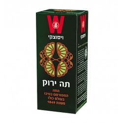 """Зеленый чай """"Wissotzky"""" листовой 125 гр."""