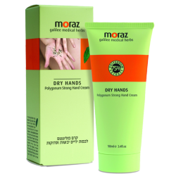 Лечебный крем для ухода за кожей рук Dry Hands Moraz