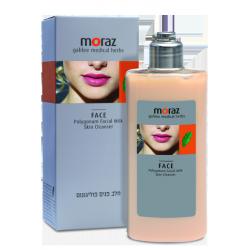 Очищающее молочко для лица Moraz