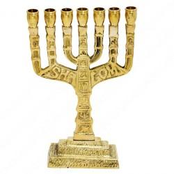 Семисвечник Менора Shalom Jerusalem