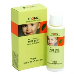 Масло для лечения простуды и заложенности в носу Moraz