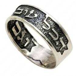 """Кольцо Царя Соломона """"Все проходит и это пройдет"""" (серебро 925 пр.)"""