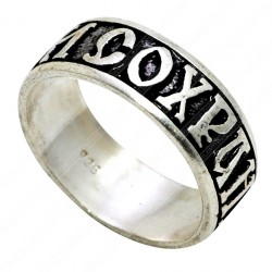Кольцо Спаси и Сохрани серебро 925 пр.