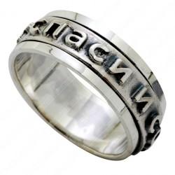 Кольцо Спаси и Сохрани с вращающейся серединой серебро 925 пр.
