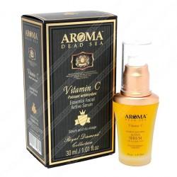 Антивозрастной активный серум для лица и шеи с витамином С.