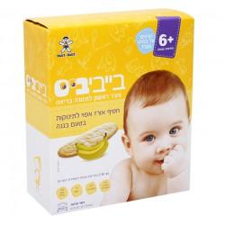 Детское рисовое печенье Baby Bites банановое 6+
