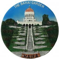 Сувенирная тарелка Бахайский Храм Хайфа 3D