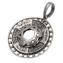 Медальон Звезда Давида Ангелы Защиты