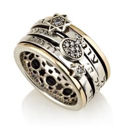 """Кольцо Соломона """"Три молитвы"""" (серебро, позолота, фианиты)"""