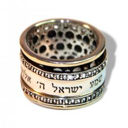 Кольцо Шма Исраэль