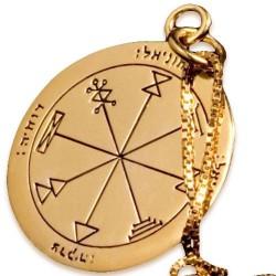Кулон - Печать Изобилия Соломона ( покрытие золото 24к)