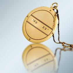Кулон - Печать Плодородия + цепочка (покрытие золото 24к)