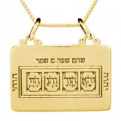 Подвеска - Амулет Код Моисея (золотое покрытие 24 к.)