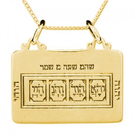 Амулет Код Моисея (золотое покрытие 24 к.)