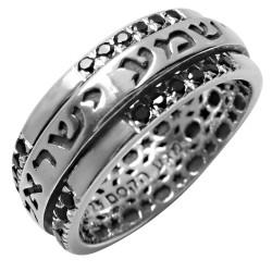 Серебряное кольцо с молитвой Шма, Исраэль (серебро 925 пр.)