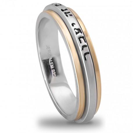 """Оригинальное кольцо Царя Соломона на иврите """"הכל עובר, גם זה יעבור """" с вращающейся серединой (серебро 925 пр. позолота 24 к.)"""