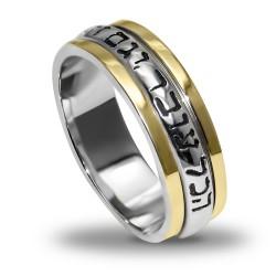 """Оригинальное кольцо Царя Соломона """"הכל עובר, גם זה יעבור """" с вращающейся серединой (серебро 925 пр. позолота 24 к.)"""