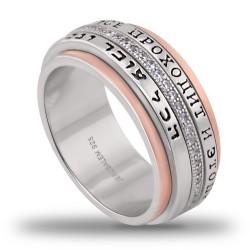 Вращающееся кольцо Царя Соломона оригинал