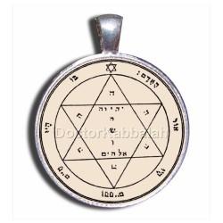 Печать Здоровья (Вторая печать Марса) серебро 925 пр. пергамент