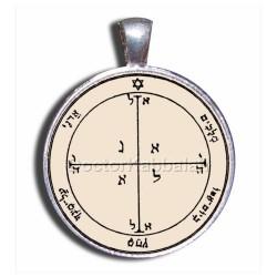 Печать Уверенности (Четвертая печать Марса) серебро 925 пр. пергамент
