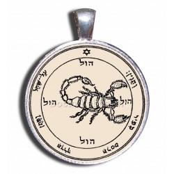 Печать Исцеления (Пятая печать Марса) серебро 925 пр. пергамент